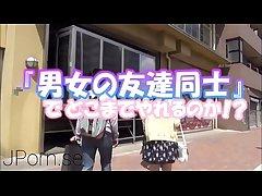 Japanese Porn Compilation #320 Exotic JPorn.se